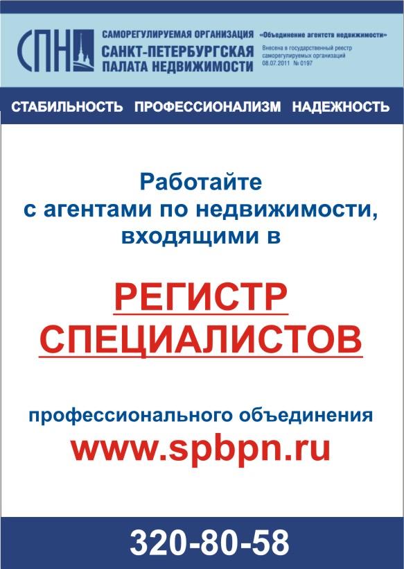 Общественная организация по защите прав потребителей